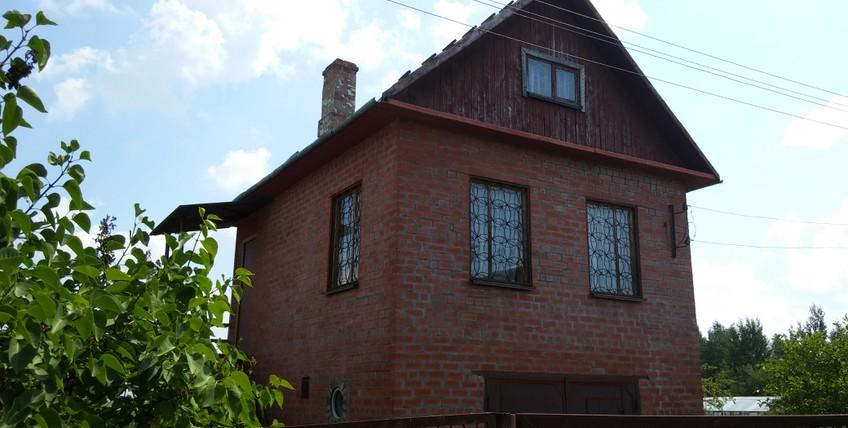 ЦИАН  база недвижимости в Саратове  Продажа аренда